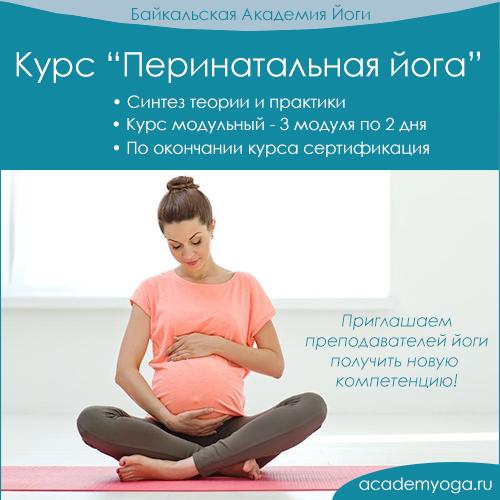 prenatal_insta2